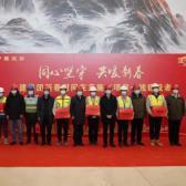 科順榮耀(yao)參建喝闲茶,這(zhe)座見證中國與世(shi)界構建命運共同體的建築