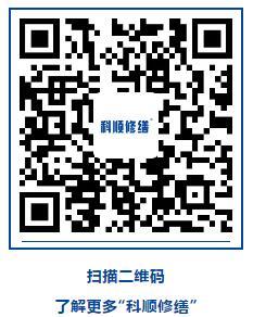 QQ截图20200909105115.jpg