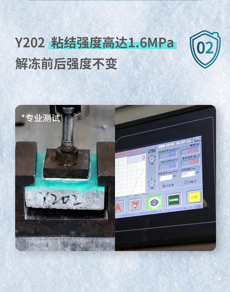 Y202长图_05.jpg