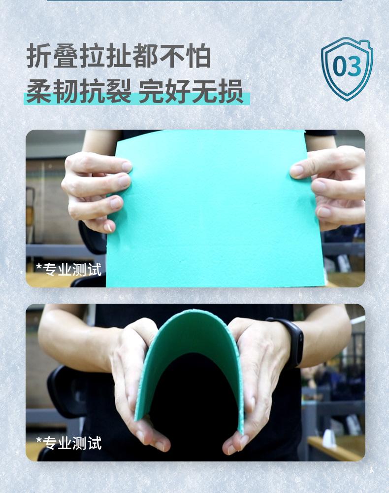 Y202长图_06.jpg