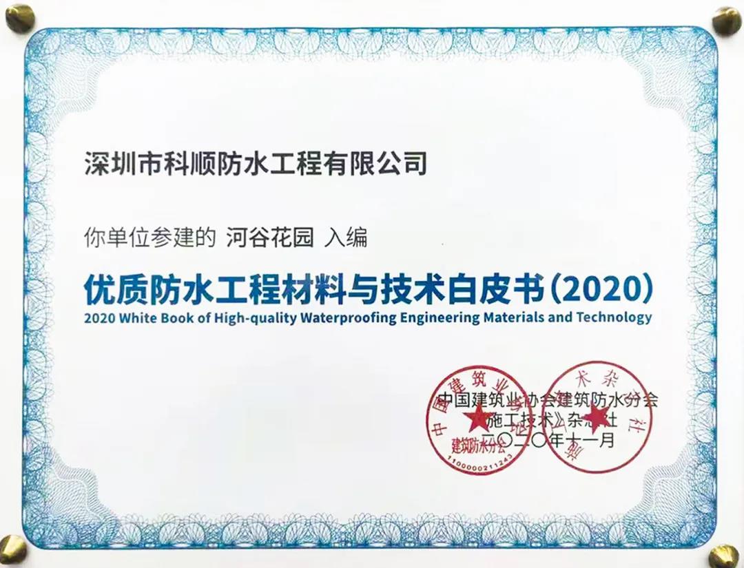 微信图片_20201124103734.jpg