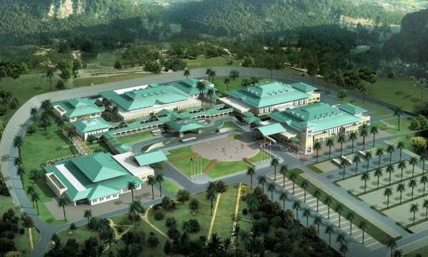 牙买加会展中心