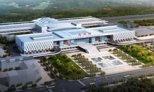 义乌站综合交通枢纽工程