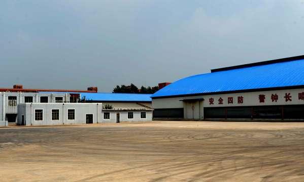 河北粮食交易中心