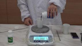 科顺防水水性非固化体验箱操作指引