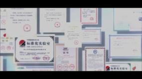 w88防水宣传片