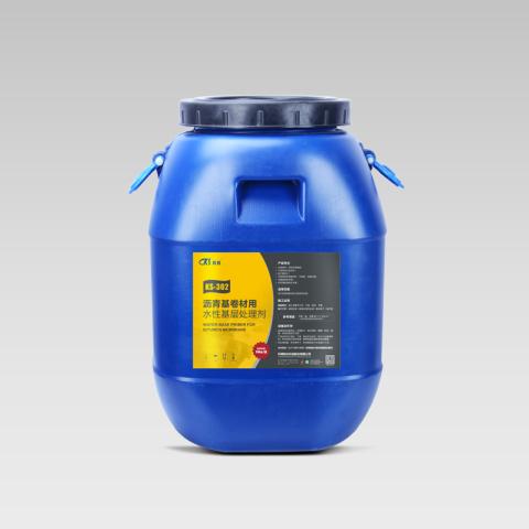 KS-302沥青基卷材用水性基层处理剂
