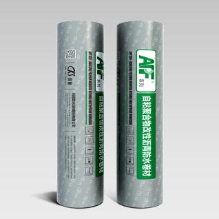 APF-3000压敏反应型自粘高分子防水卷材/APF-3000W压敏反应型高分子湿铺防水卷材