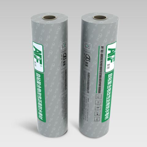 APF-3000压敏反应型自粘高分子防水卷材