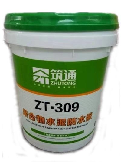 ZT-309柔韧性聚合物水泥4118ccm云顶集团胶