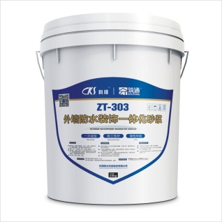 ZT-303外墙4118ccm云顶集团装饰一体化砂浆