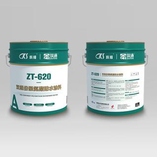 ZT-620双组分聚氨酯4118ccm云顶集团涂料