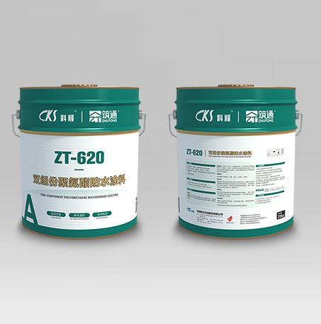 ZT-620双组分聚氨酯防水涂料