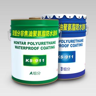 KS-911非焦油双组Ψ 分聚氨酯防水涂料