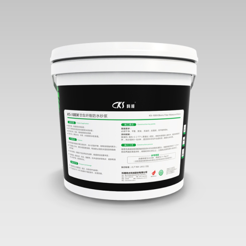 KS-100X仿生纖維防水砂漿