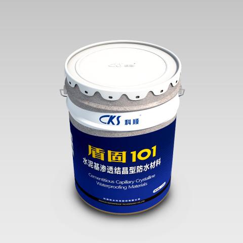 盾固101水泥基渗透结晶型防水材料