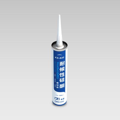KS-820耐候性硅酮密封胶