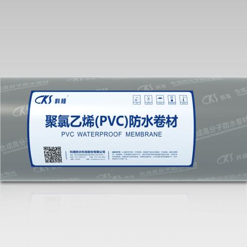聚氯乙烯(PVC )防水卷材