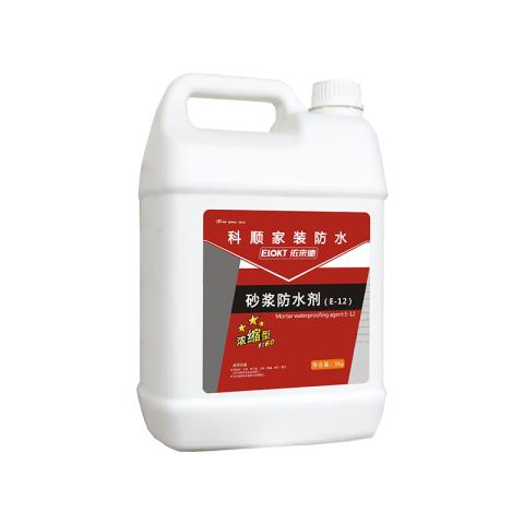 砂浆防水剂(E-12)