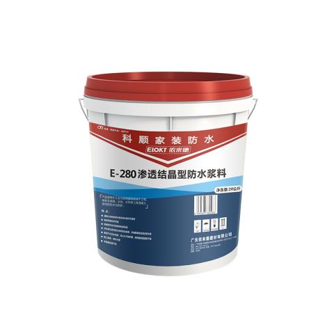 渗透结晶型防水浆料(E-280)