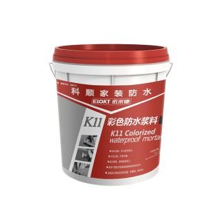 K11彩色防水浆料(E-108)