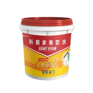 墙地面加固剂(E-503)