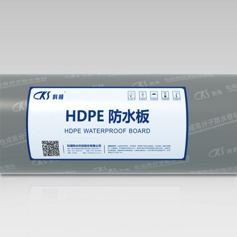 HDPE4118ccm云顶集团板