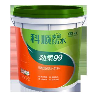 勁柔99強韌型防水漿料