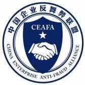 科顺股份正式加入中国企业反舞弊联盟
