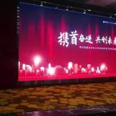 科顺防水再获首创置业重庆公司最佳合作伙伴荣誉