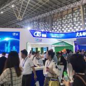 责任与创新,w88股份2019中国防水展品牌全新呈现