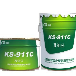 KS-911C石墨烯双�钭榉志郯滨シ浪�涂料