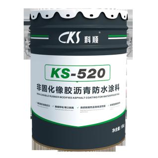 KS-520非固化橡膠瀝青防水涂料