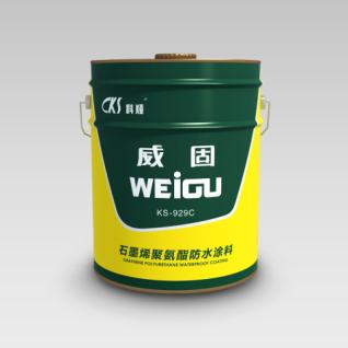KS-929C石墨烯聚氨酯防水涂料