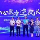 """科顺股份荣获朗基地产""""2018财年优良供应商""""荣誉"""