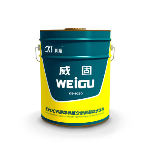KS-929D低VOC石墨烯單組分聚氨酯防水涂料