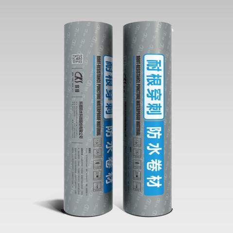 CKS高聚物改性瀝青耐根穿刺防水卷材