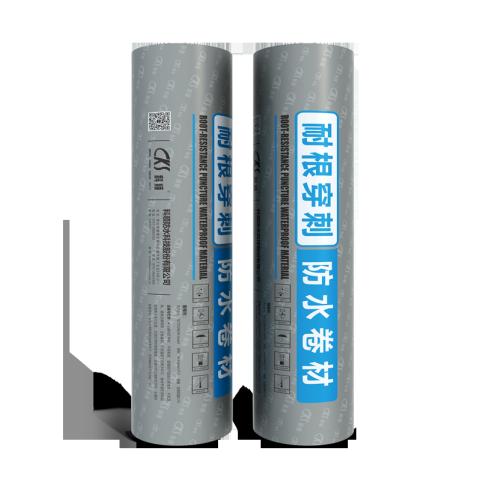 APF-800自粘耐根穿刺防水卷材
