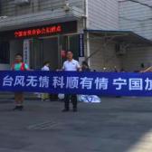 """抗擊臺風""""利奇馬"""",科順股份為""""守護美好生活""""持續行動!"""