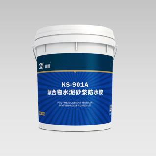 KS-901A聚合物水泥砂漿防水膠
