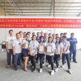 致力高质量发展,科顺股份参与容桂街道工会职工职业技能竞赛