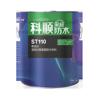 ST110单组分湿固化聚氨酯防水涂料
