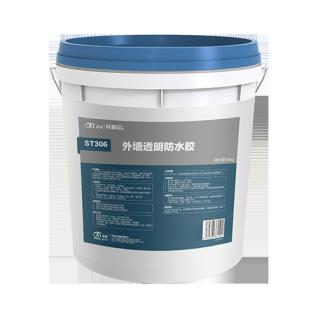 ST306外墻透明防水膠
