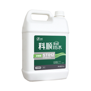 ST012砂漿防水劑
