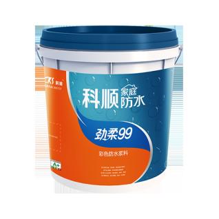 J102劲柔99彩色防水浆料