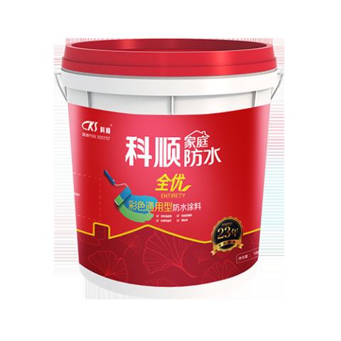 Y101全優彩色通用型防水涂料