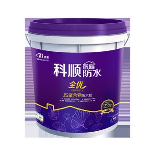 Y201全優JS聚合物防水膠