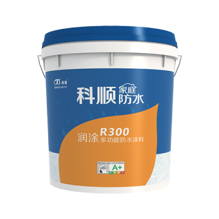 R300润涂多功能防水涂料