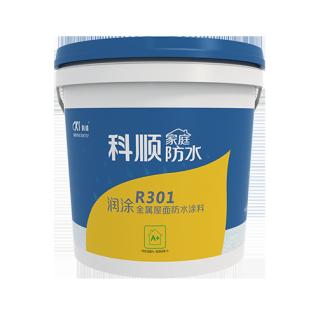 R301润涂金属屋面防水涂料