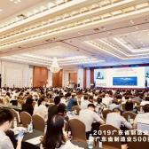 """上升44位,科順股份再度榮獲""""廣東省制造業企業500強""""!"""